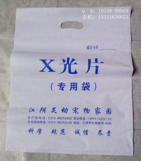 X光片專用袋.jpg