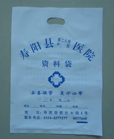 壽陽縣資料袋.jpg