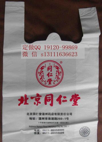北京同仁堂药品打包袋.png