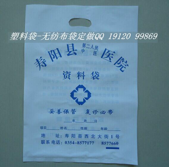 凹版印刷医院CT袋.jpg