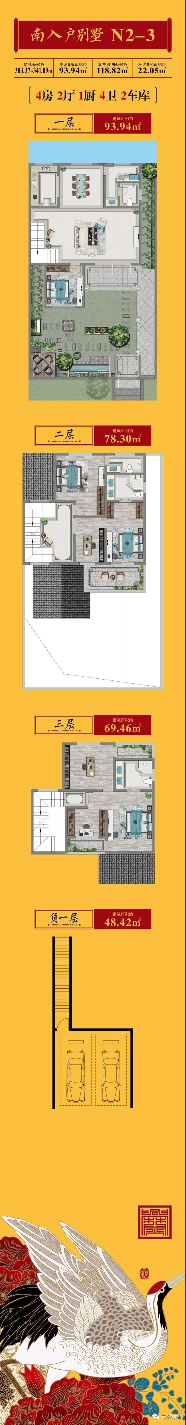 n2-3.jpg
