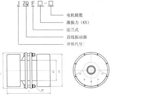 法兰盘式激振器结构图