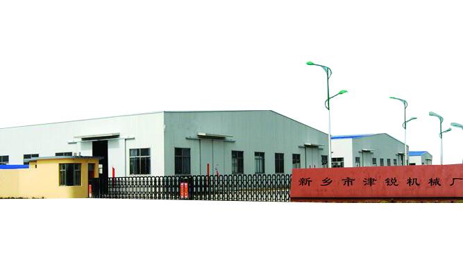 新乡市津锐机械厂