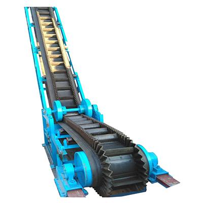 大角度皮带输送机