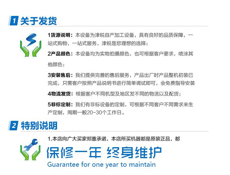 2017注册送白菜U型槽式螺旋输送机发货