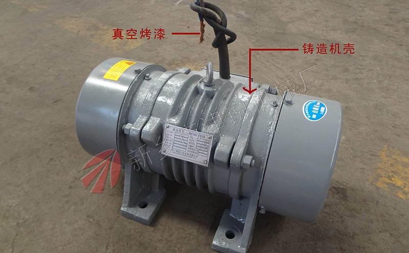 YZO振动电机