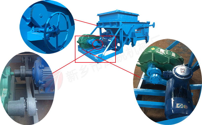 K型往复式给煤机主要部件