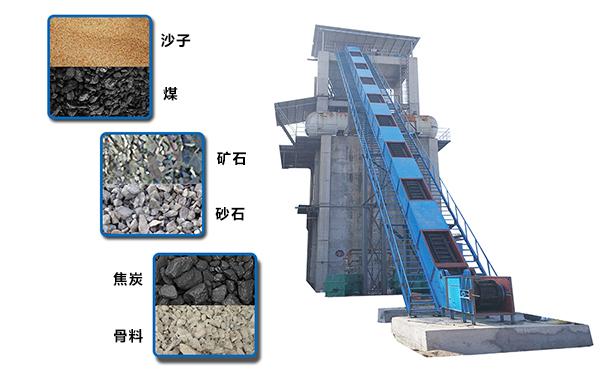 河南津锐机械厂主要生产的爬坡皮带输送机在工矿上广泛使用;能输送的物料可多,但是输送的物料粒度不能太大,一般输送物料在10cm以下是最好的,如果物料的粒度太大,建议破碎过后再输送;