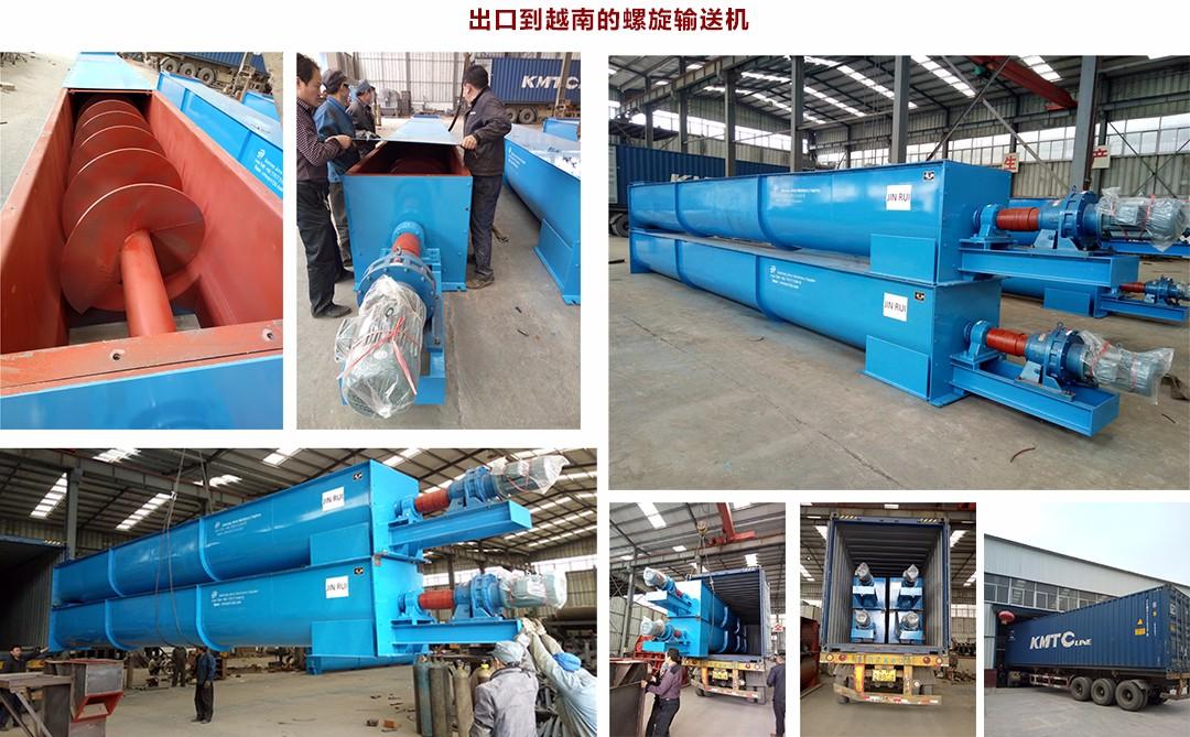 这是津锐机械厂2016年出口到越南的一批LS螺旋输送机,此照片是从生产安装完毕,到装车发货时拍的