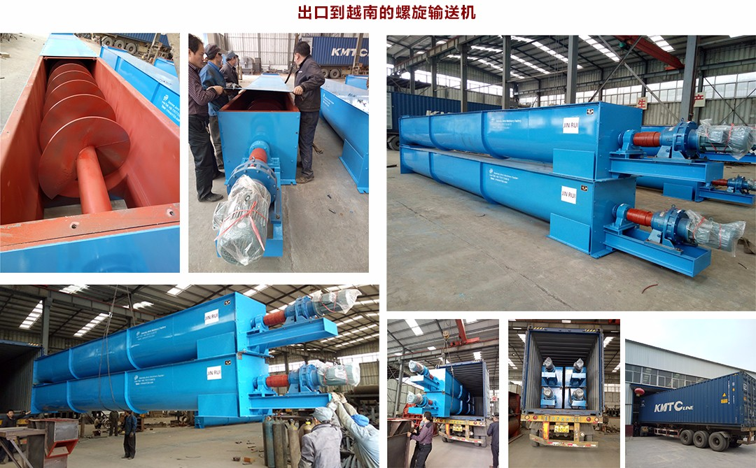 发往越南的螺旋输送机,直径为500-600mm,长度从5-10米左右,输送物料为木屑