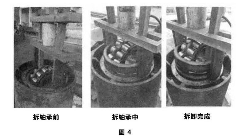皮带机滚筒轴承损坏快捷拆卸方法
