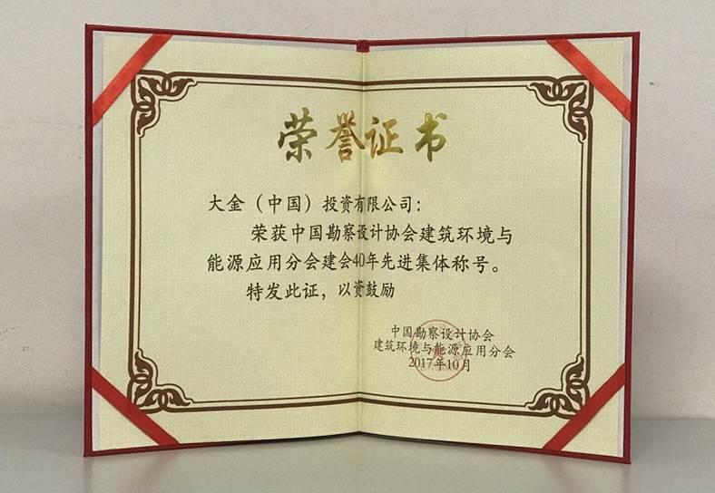 beijinghuojiang5