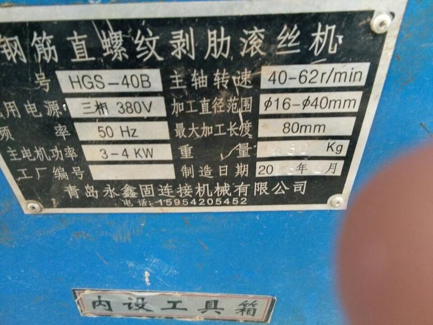 青島廢舊設備回收.jpg