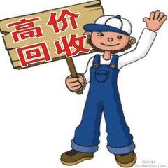 青島廢品回收9.jpg
