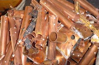 青岛废铜回收.jpg