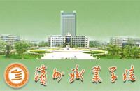 滨州职业学院.jpg