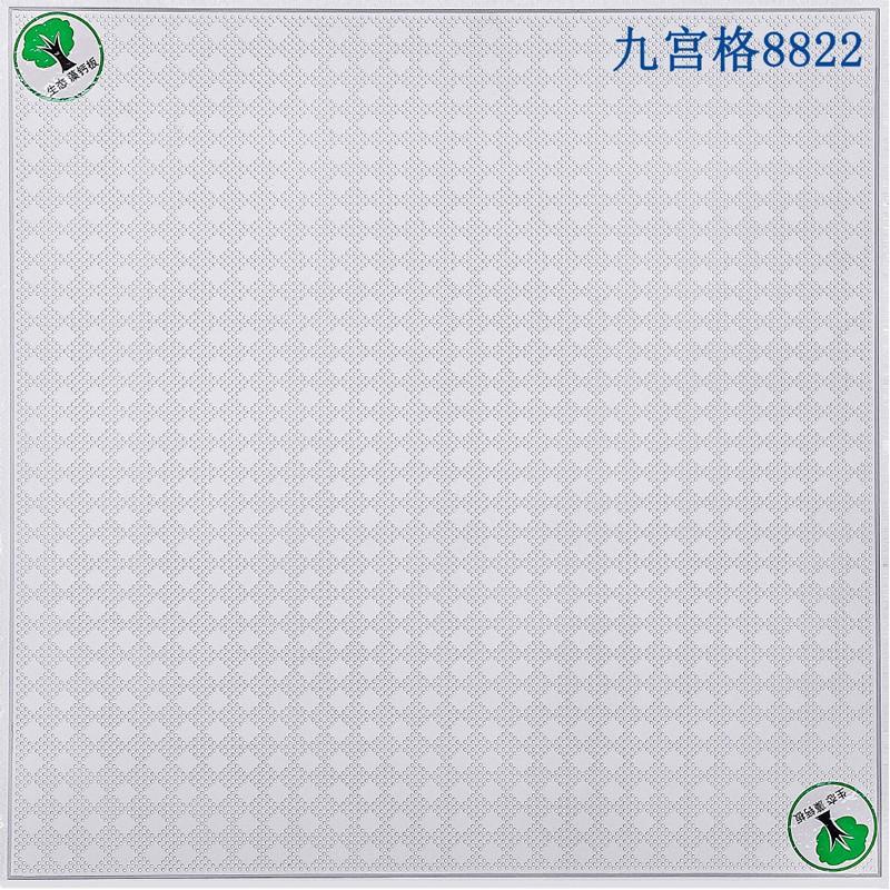 高晶8822.jpg