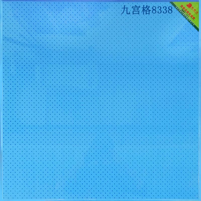 九宫格 8338.jpg