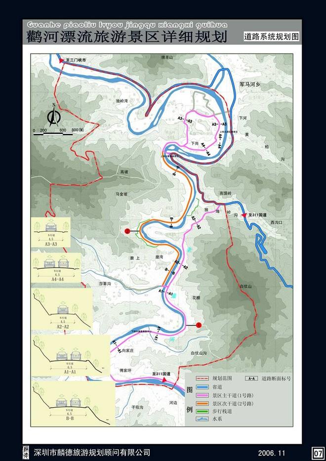 漂流07道路系统规划图.JPG