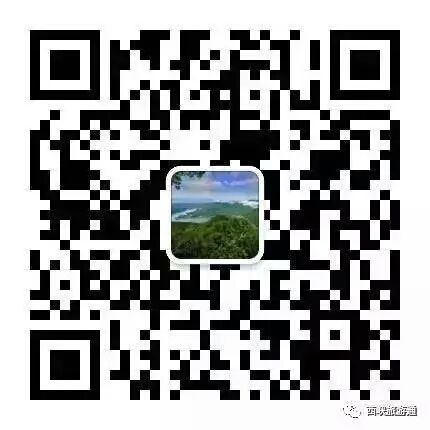 TIM图片20180801164123.jpg