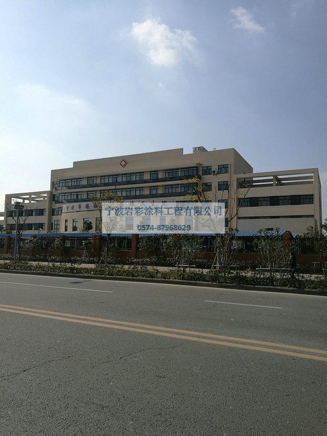 宁波旧楼翻新改造公司_0061.jpg