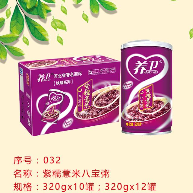 032紫糯薏米八宝粥.jpg