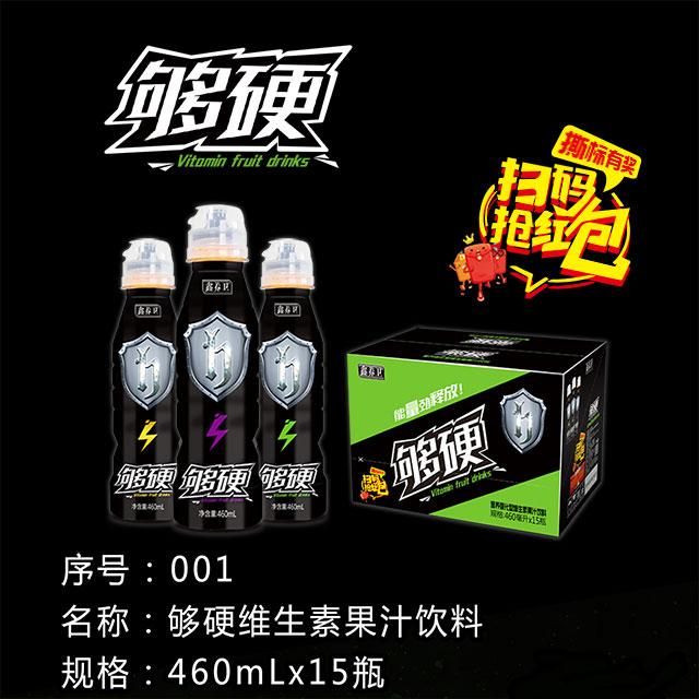 001够硬维生素果汁饮料.jpg