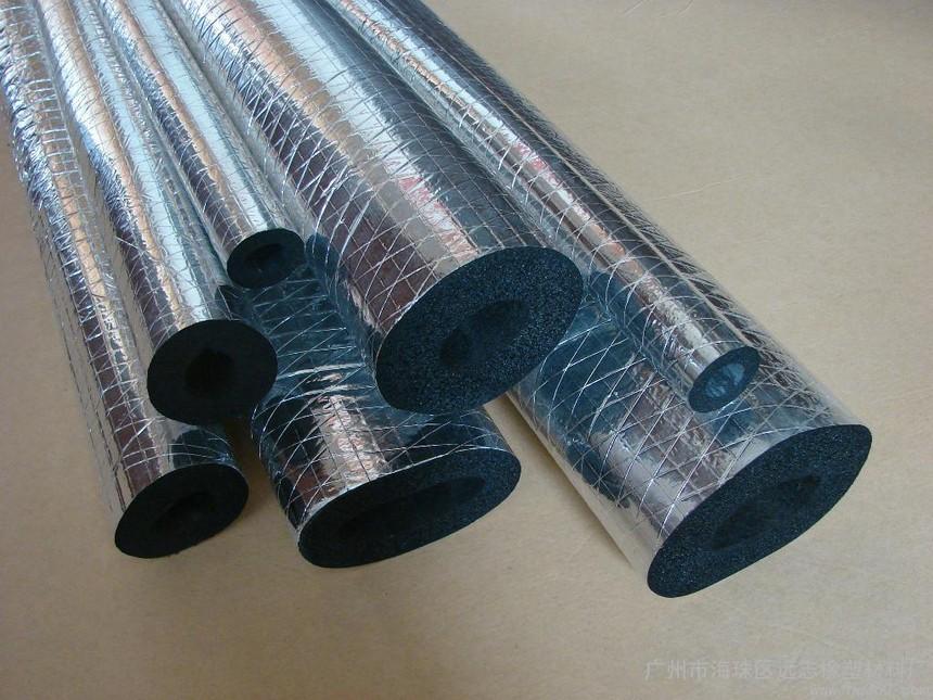 橡塑管生产厂家