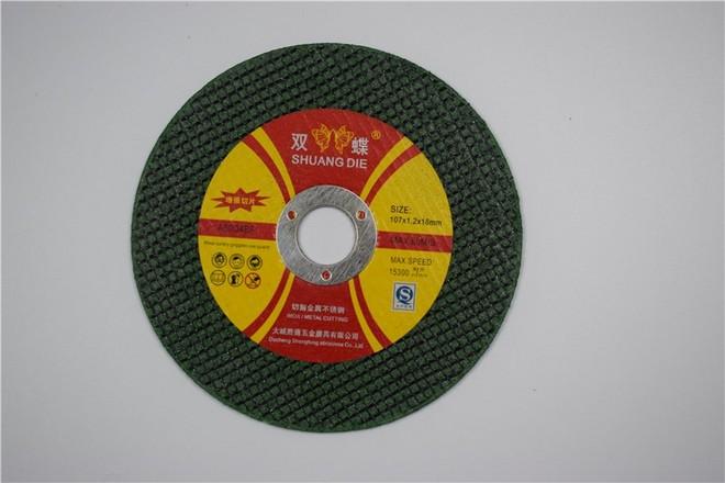 优质树脂砂轮