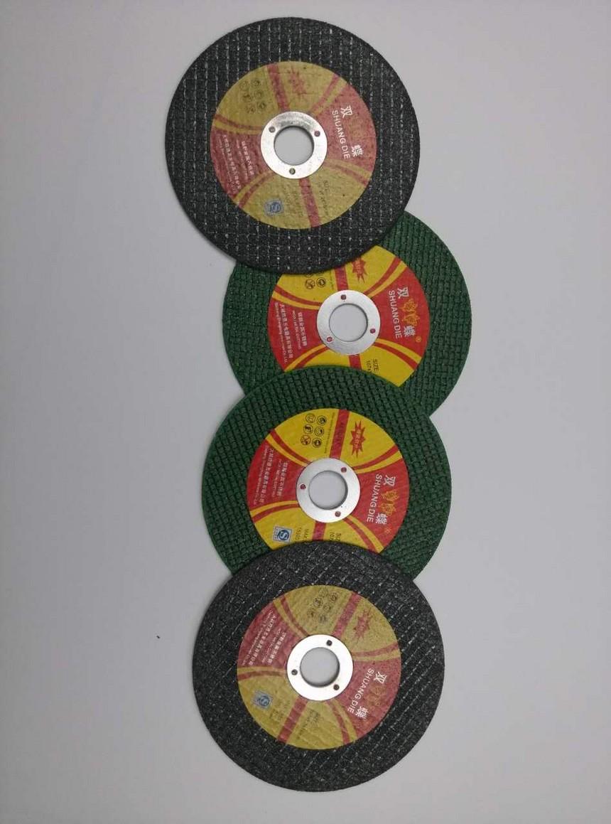 树脂砂轮片