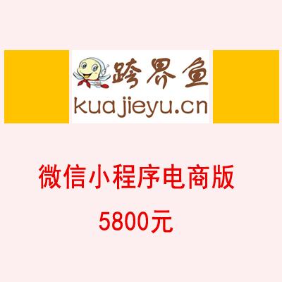 微信小程序58001.jpg