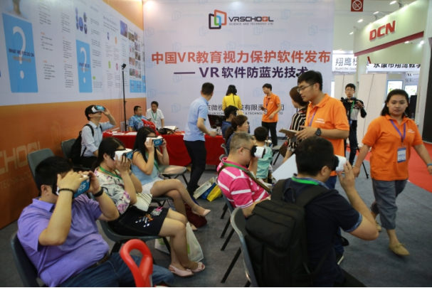 VR教育微视酷致力于教育VR更健康