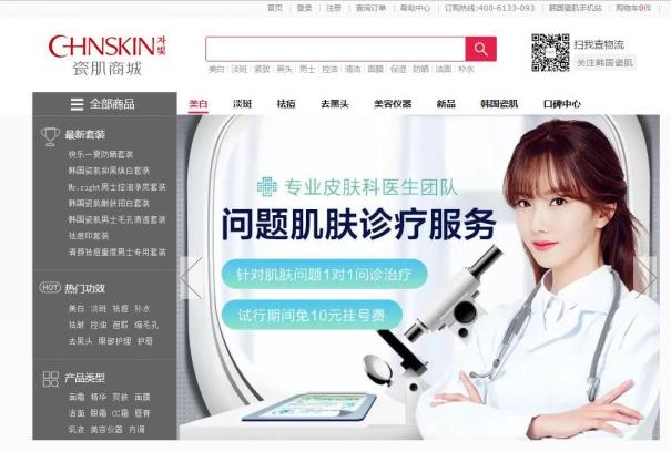 韩国瓷肌领航医学美肤,专业彰显品牌魅力