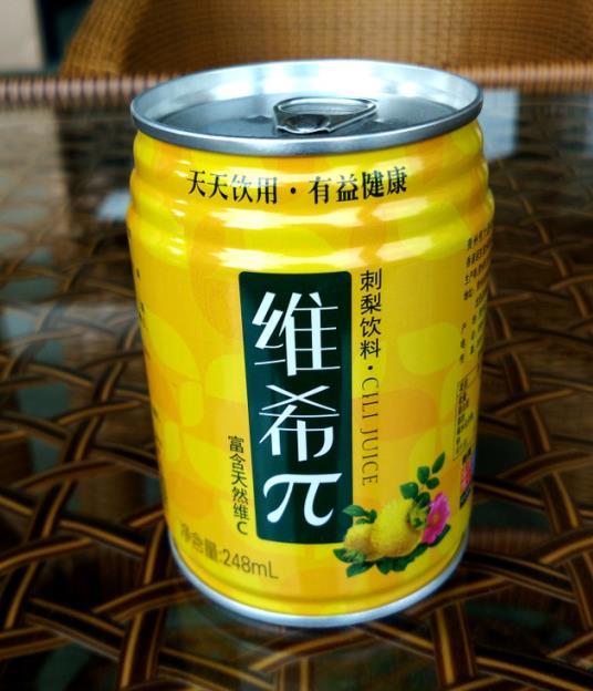刺梨饮料 (10).jpg