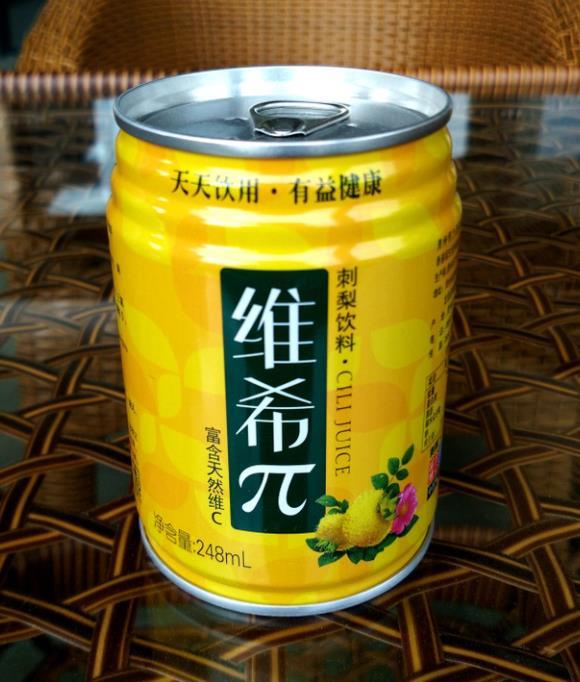 刺梨饮料 (4).jpg