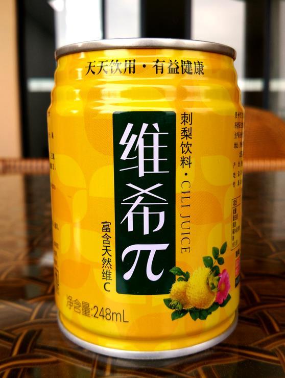 刺梨饮料 (25).jpg