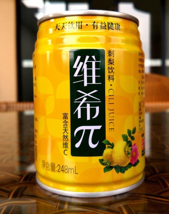 刺梨饮料 (22).jpg