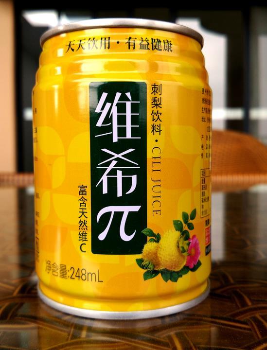 刺梨饮料 (19).jpg