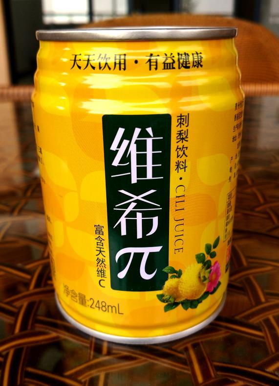 刺梨饮料 (28).jpg