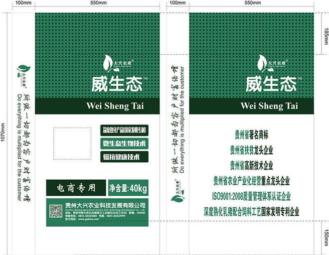 2ff83d1f869583f7c460212c9a992ca3.jpg