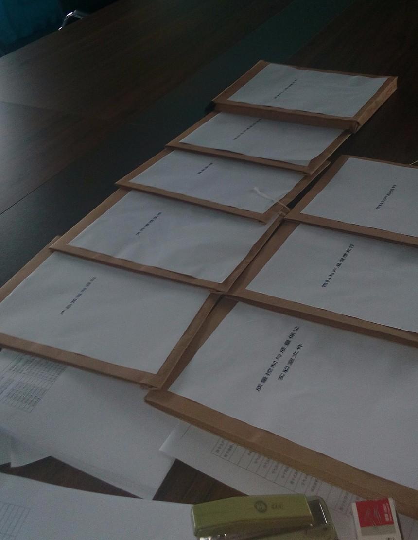 8形成全部批生产与批检验记录.jpg