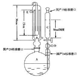 二氧化硫检验仪器图.jpg