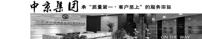 w88优德体育集团 副本.jpg