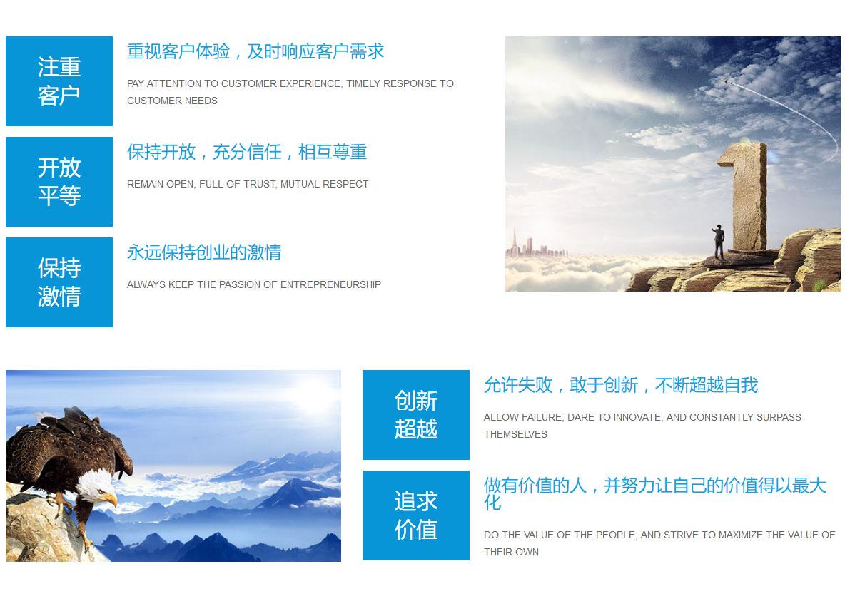 企业文化 - 深圳市力玛网络科技有限公司.jpg