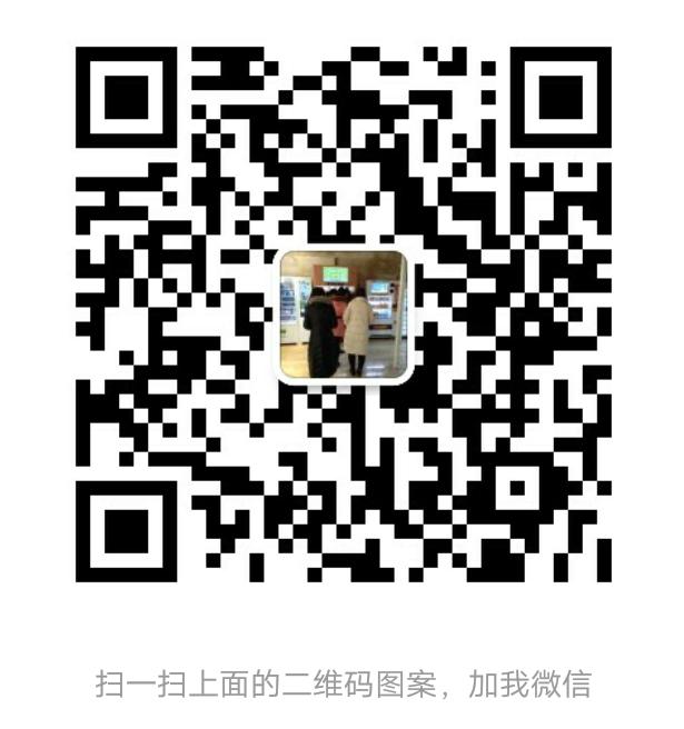 微信图片_20180914141722.png