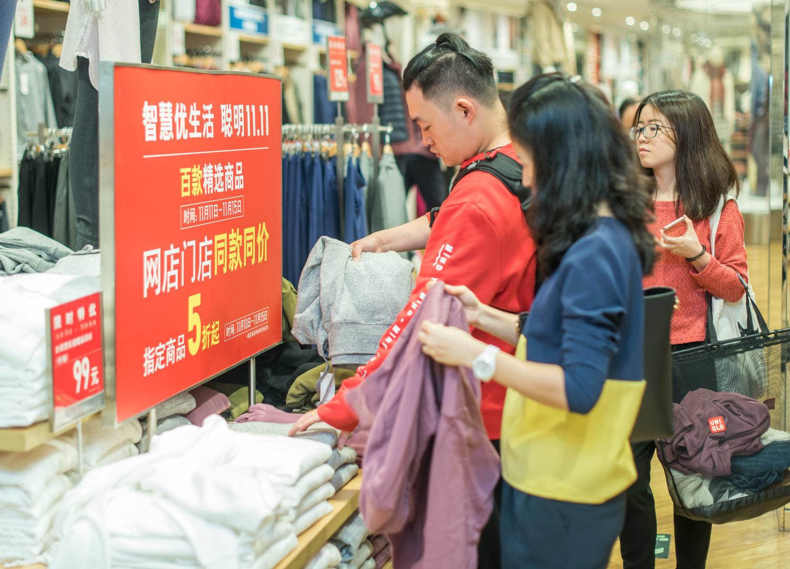 11月10日优衣库上海南京西路旗舰店提前一天开启双11购物狂欢1_meitu_1