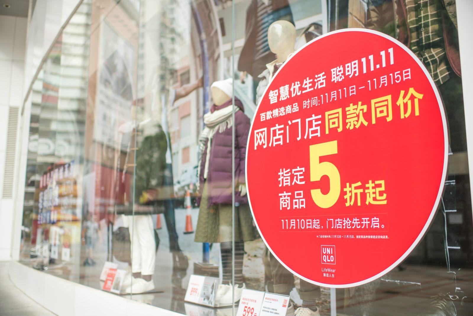 11月10日优衣库上海南京西路旗舰店提前一天开启双11购物狂欢2_meitu_2