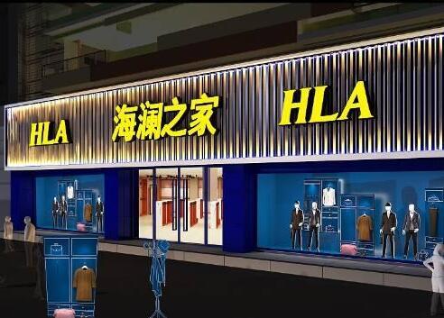 """海澜之家停牌""""找对象""""?阿里、腾讯、京东谁最有可能 中国财经观察网www.xsgou.com"""