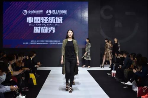 中国轻纺城时尚秀走进上海展,纺企创意面料获关注