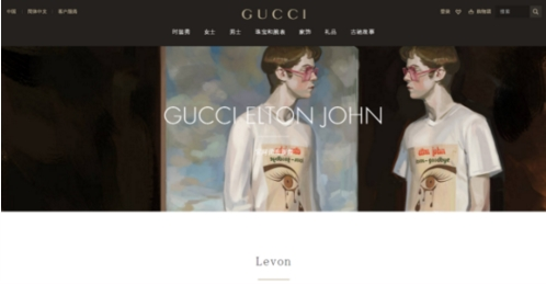 奢侈时尚Gucci与互联网快时尚韩都衣舍的美丽碰撞